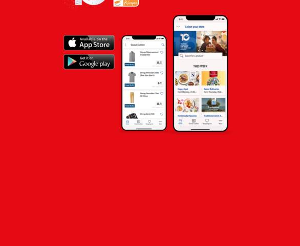 Download Lidl App